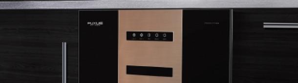 新宝6多少钱_阐述侧吸式机型的吸式油烟机都有哪些特征呢