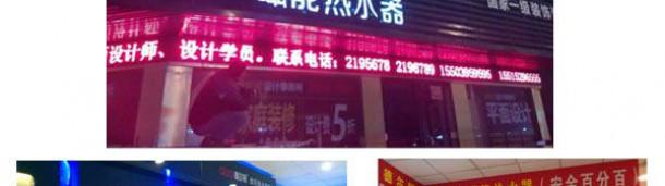 新宝6代理登录:河南磁能热水器市场形势喜人,德尔顿多家新店相继开业