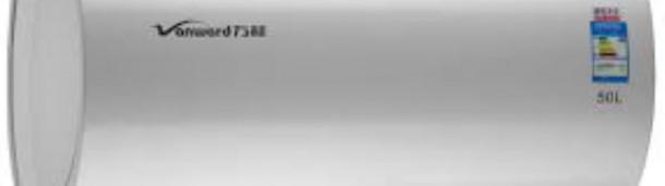 新宝6注册账号:推荐什么品牌的电热水器比较好
