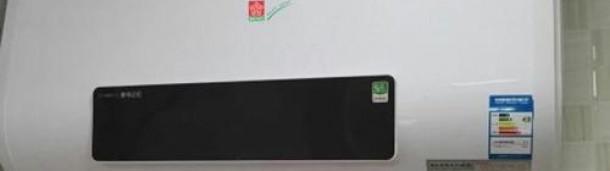 真正的节能型热水器品牌