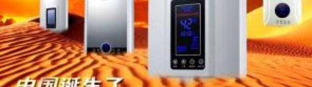 新宝6注册账号:德尔顿热水器安全第一推广不间断