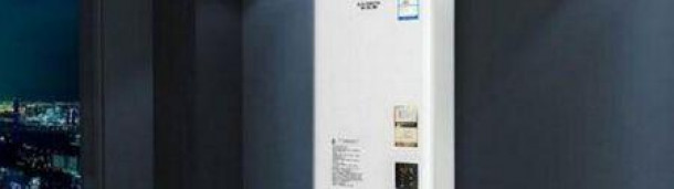 新宝6注册账号:安全磁能热水器领军品牌如何引领市场