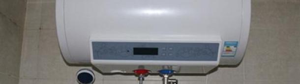 新宝6注册账号:电热水器和燃气热水器怎么样?