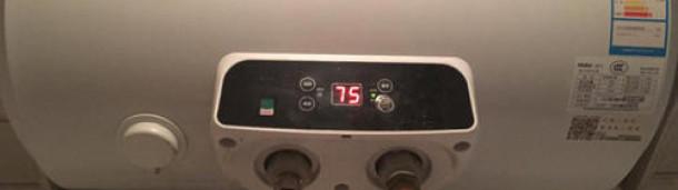 新宝6注册账号:万万没想到安全的电热水器在这儿