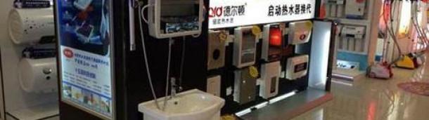 新宝6注册账号:磁能热水器创新技术比前四代热水器更有优势