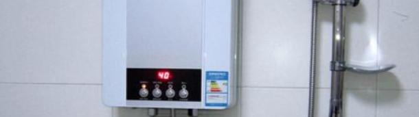 新宝6平台代理:速热式电热水器的结构组成