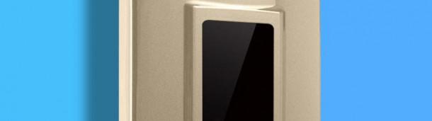 新宝6注册账号:开启热水器新纪元,2015年开篇之作--DSK-258T