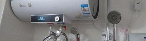 新宝6代理登录:解析恒温即热式电热水器应用优点