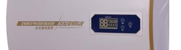 新宝6注册账号: 创新汇聚中国力量,磁能热水器引领行业发展趋势