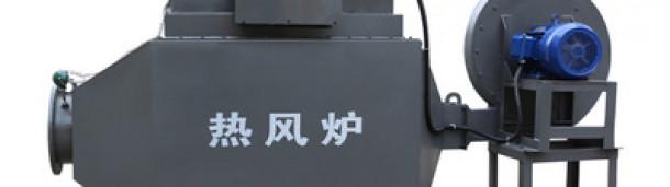 新宝6平台代理:空气电加热器与风道电加热器的特色