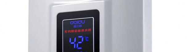 新宝6注册账号:德尔顿磁能热水器联手新媒体宣传 共创财富之路