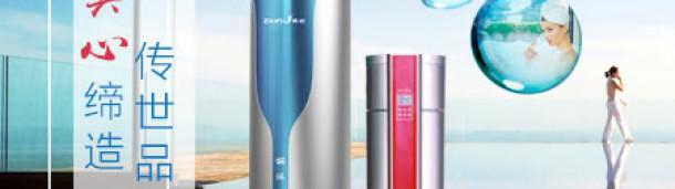 新宝6注册账号:磁能热水器领军品牌增长远超同行,经销商加盟如潮