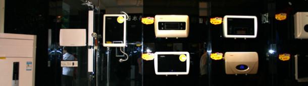新宝6注册账号: 更新换代高潮期来临,磁能热水器引领行业未来