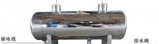 新宝6注册账号:电加热器的基本工作原理及应用