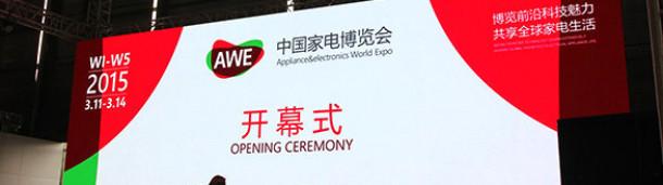 新宝6平台代理:专业铸就磁能热水器品牌 德尔顿亮相2015中国家电博览会
