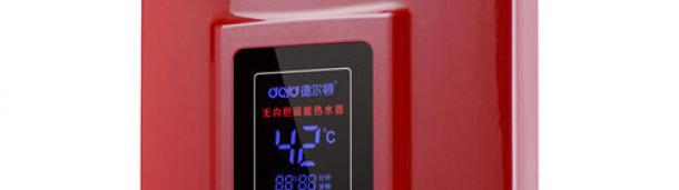 新宝6代理登录:热水器需要防电墙?为什么德尔顿磁能热水器安全到不需要这玩意!