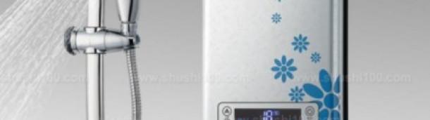 新宝6平台代理: 即热式电热水器招商的即热式电热水器的温度控制方式