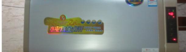 新宝6代理登录:德尔顿磁能热水器元旦促销狂潮,迎来消费者抢购潮!