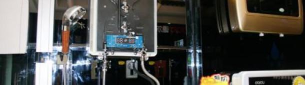 新宝6账号怎么注册: 德尔顿家用电热水器招商加盟仍在火热进行中!