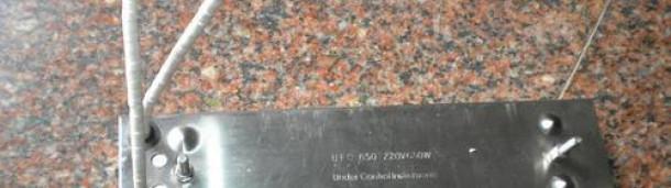 新宝6代理登录:远红外石英加热器的效果