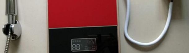 新宝6账号怎么注册: 别在以为即热式电热水器耗电了
