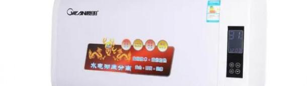 新宝6注册账号:消费者的首选–德尔顿磁能电热水器