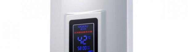 新宝6代理登录:房地产政策频发,德尔顿磁能热水器乘势创新高