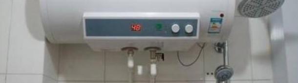 新宝6注册账号:6.1,最安全的电热水器与您一起爱护您的宝贝!