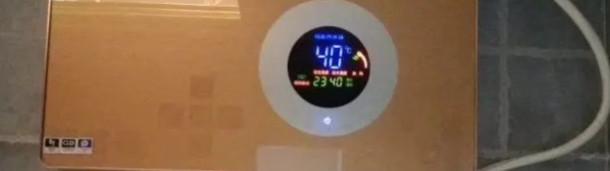 新宝6注册账号:磁化水与磁能热水器息息相关!