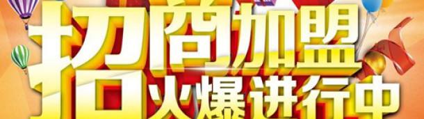 新宝6注册账号:京东指出热水器家电高数增长,德尔顿磁能紧跟步伐